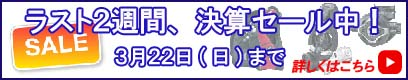 News201901